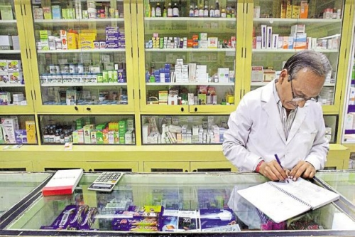GST software for medical store